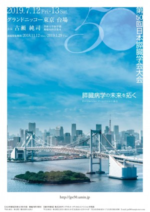 poster_page-0001